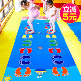 Children sensory integration training equipment home Shoujiaobingyong game pad indoor physical activity props nursery toys