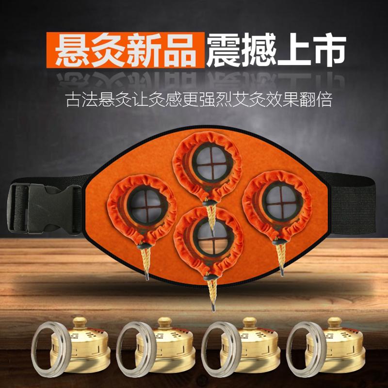 纯铜腰部盒布袋随身灸颈椎布套家用腹部艾灸关节罐艾灸镂空悬灸盒