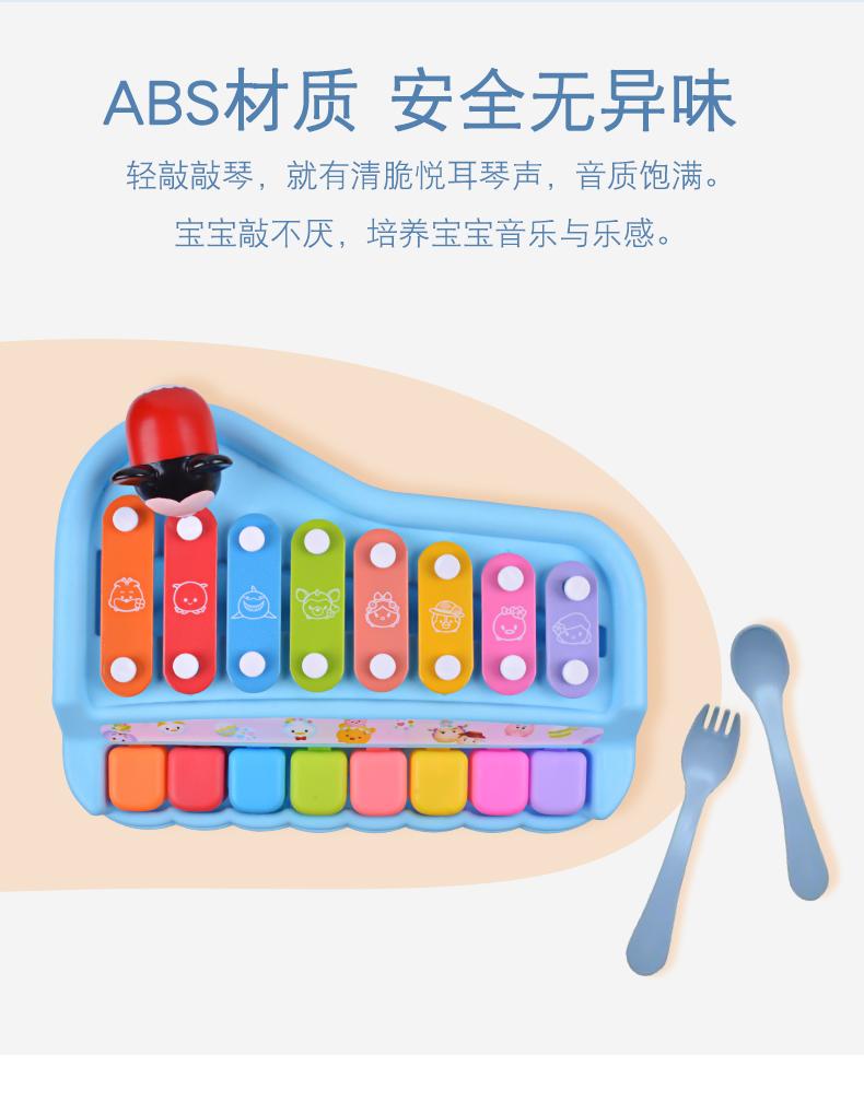 迪士尼八音琴儿童手敲琴幼儿玩具琴婴儿琴益智二合一敲琴音乐玩具详细照片