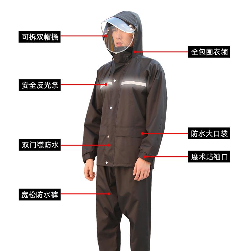 雨衣雨裤套装加厚全身防水男女成人分体电动车骑行反光防暴雨雨披