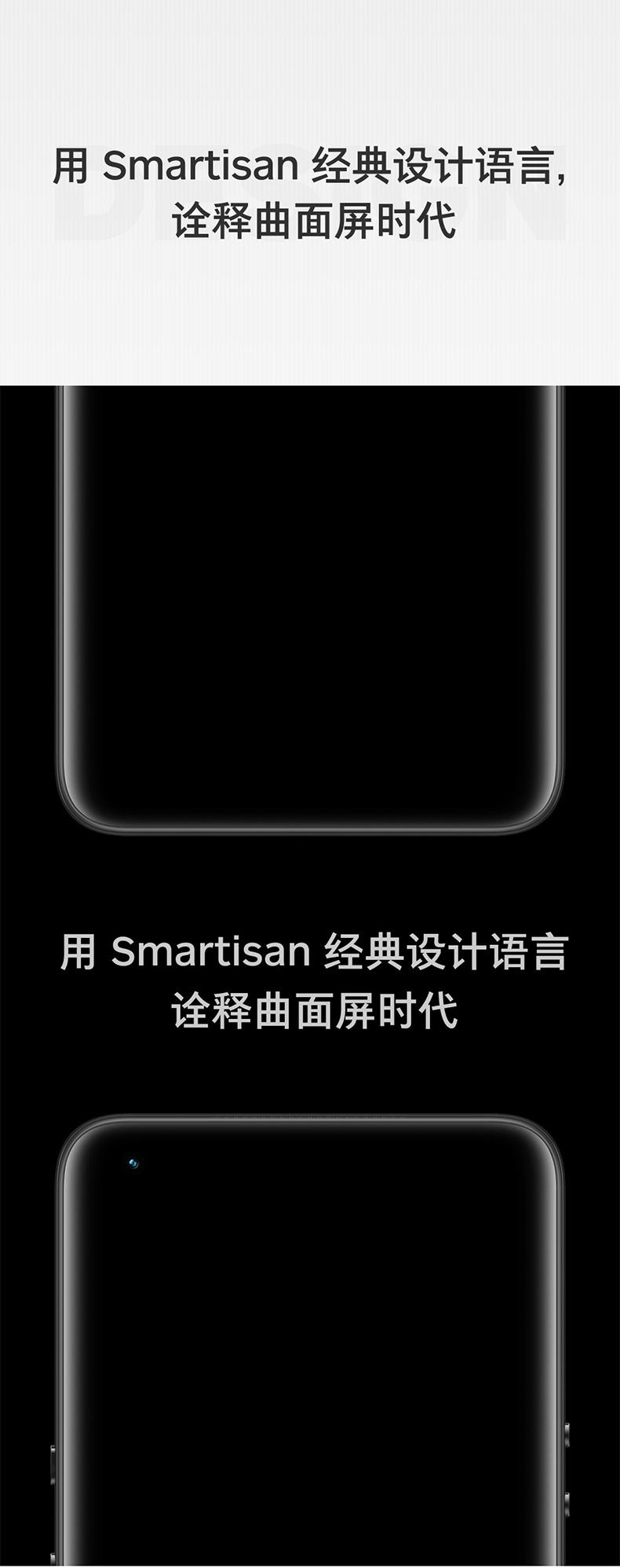 锤子科技 坚果 R2 5G智能手机 8+128G 图4