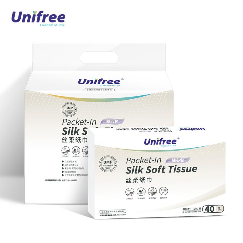 Unifree母婴儿专用抽纸巾5包
