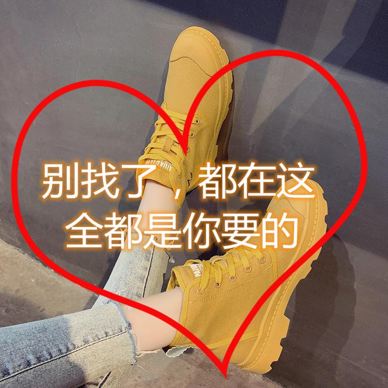 。夏天运动鞋透气女马丁靴女英伦风短帮网红鞋子女潮货2019夏休。