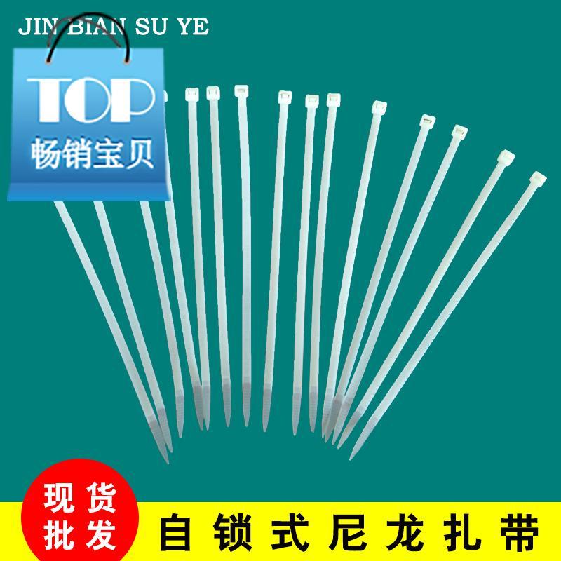 * Dây buộc cáp n-line 8 với dây buộc cáp 10 dây buộc nylon cố định đầy đủ Gói ràng buộc dây khóa 250mm tự dải khóa - Quản lý dây / dây