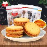 滋食 麦芽夹心饼干 咸蛋黄味 18小袋 拍5件 约90小袋,券后16.8元包邮