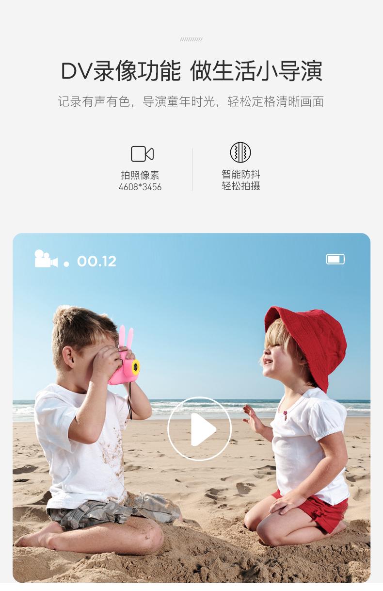 蓝宙 儿童迷你小单反 数码相机 2000万像素 16G 图4