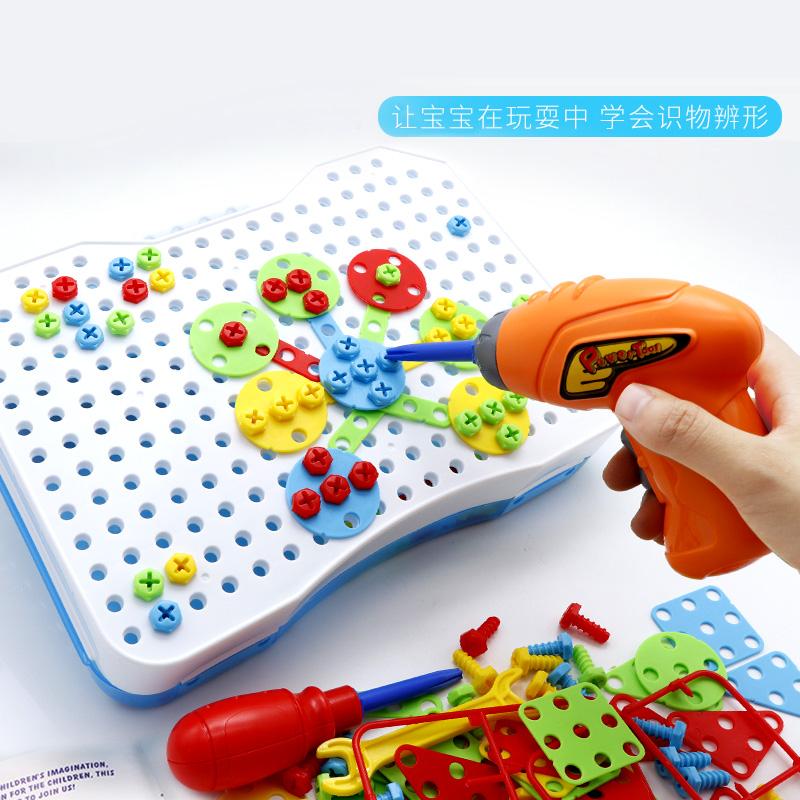 蓝宙 智慧魔盒 儿童智力拼装益智玩具 天猫优惠券折后¥25包邮(¥45-20)