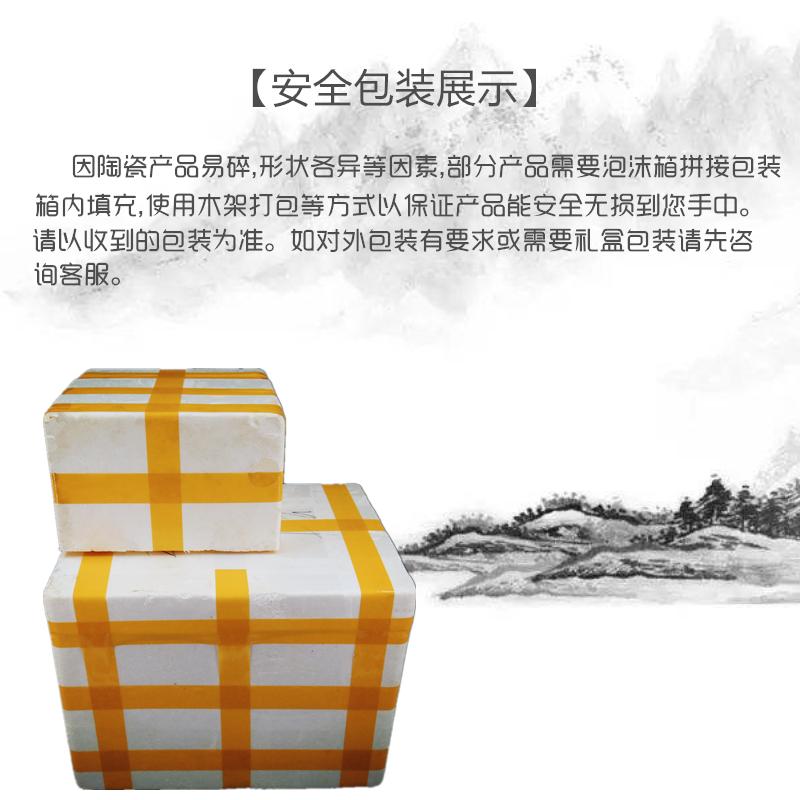 Archaize of jingdezhen porcelain the qing qianlong vase 12 night home decoration antique antique collection furnishing articles