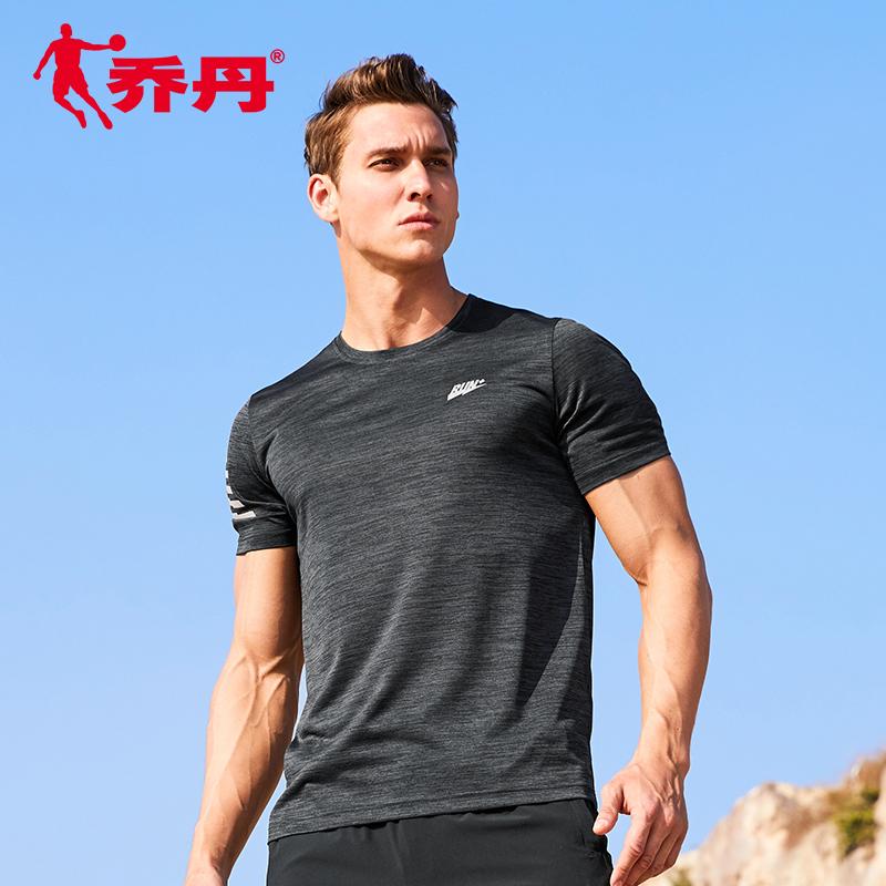 乔丹男装短袖t恤男2021夏季新款圆领