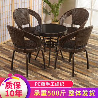 Condensed enterprise rattan chair three-piece small coffee table balcony small table and chair outdoor courtyard modern simple single combination Teng woven chair
