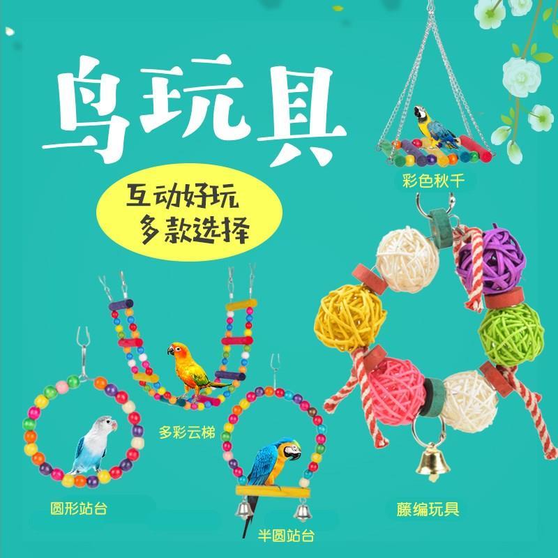 Parrot đồ chơi cung cấp câu đố con vẹt đào tạo đồ chơi con vẹt cung cấp đồ chơi câu đố đặt đồ chơi leo núi - Chim & Chăm sóc chim Supplies