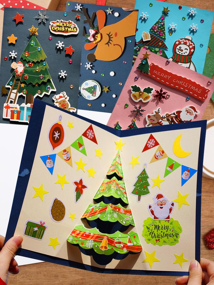 Рождество поздравительные открытки diy материалы детей руки работа трехмерный карта благодарность новый год день рождения подарок творческий подарок
