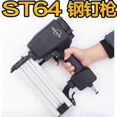 F30 gas nail gun woodworking gas routine t50 nail gun nail gun ST64 steel nail gun nails rush to start.