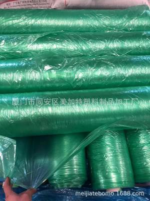 New green-green flat pocket liner bag waterproof and dustp PE plastic film can be customized