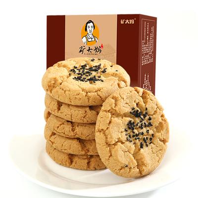 【拍三件16.9】矿大妈黑芝麻桃酥饼干