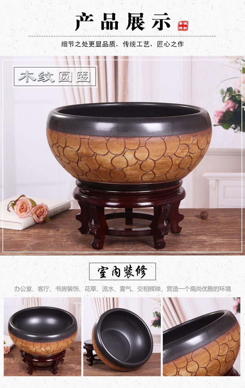 Jingdezhen ceramic aquarium bowl lotus lotus basin fish bowl lotus large tortoise furnishing articles