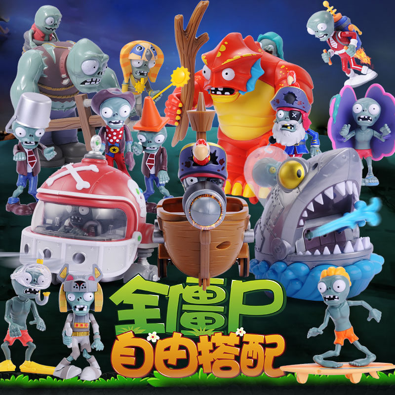 Plants zombie rugby pirate ship deep sea giant electromagnetic shield Reaper single bulk ejector toy