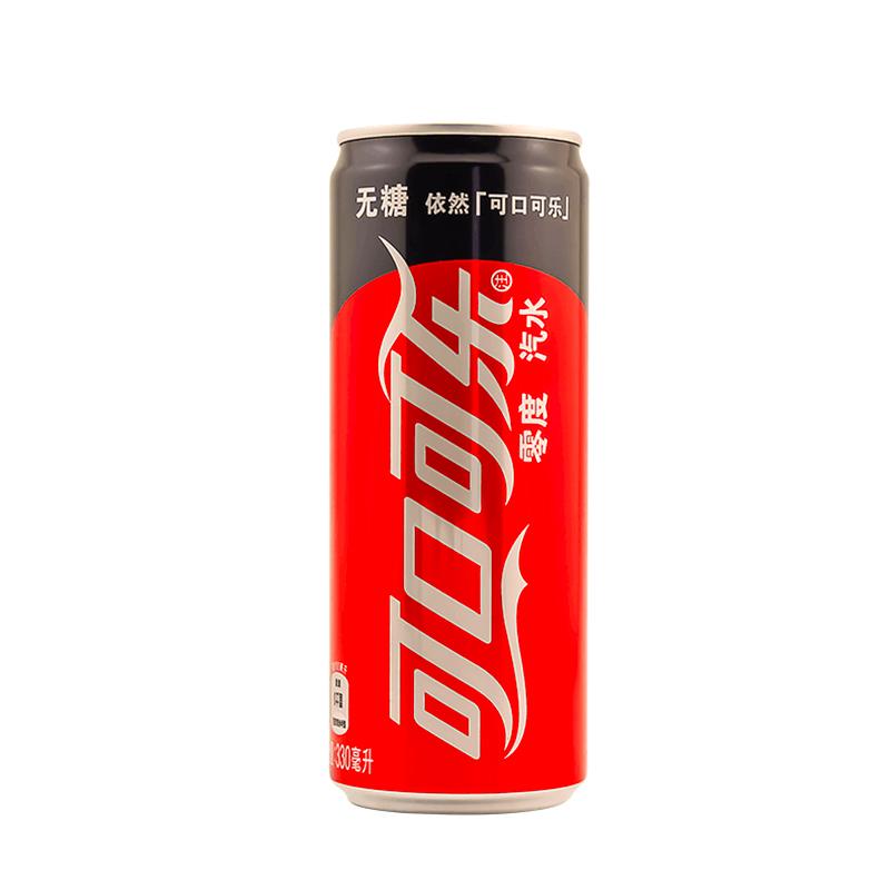 【超值】长罐听装定制可乐