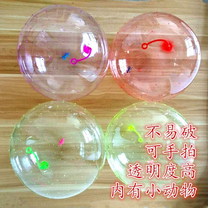 金浩泽拍拍球气球波波球弹力球带绳透明球微商地推扫码小礼品玩具