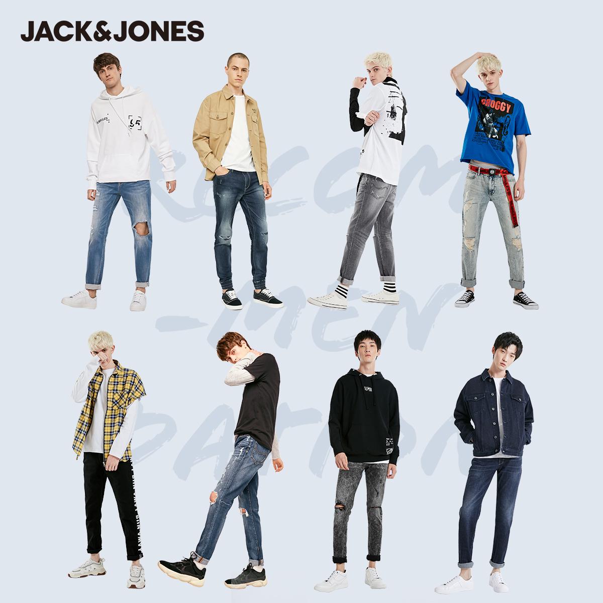 JackJones 杰克琼斯 男式牛仔裤 凑单双重优惠折后¥72.4/件起包邮 10款可选