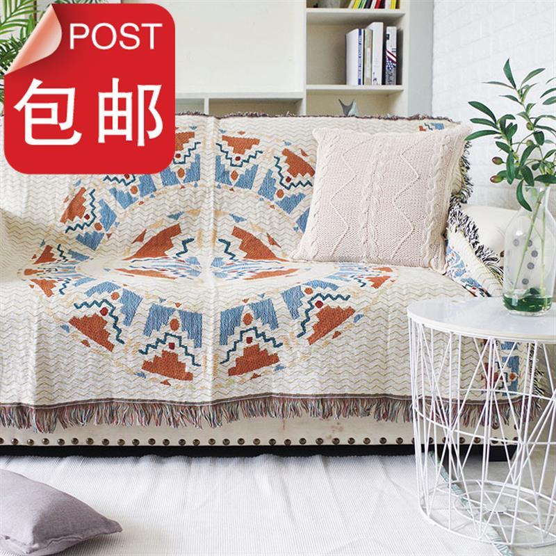 Sofa khăn đơn sofa chăn khi e vẫn phủ chăn trang trí mô hình phòng sofa khăn trang trí chăn giải trí chăn - Ném / Chăn