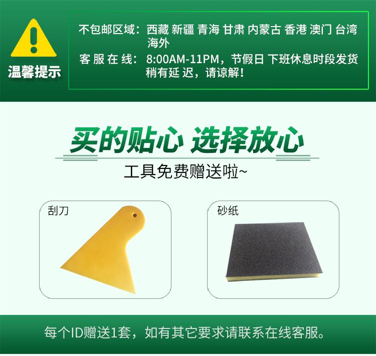 实木家具补灰修补膏木板填缝剂木器缝隙灌缝补洞膏木地板修补剂