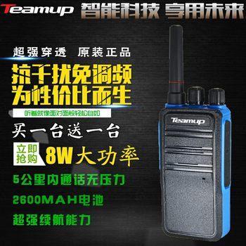 Day capacity of handheld walkie-talkie civilian mini outdoor beauty of small walkie-talkie hotel restaurant one pair of non-millet