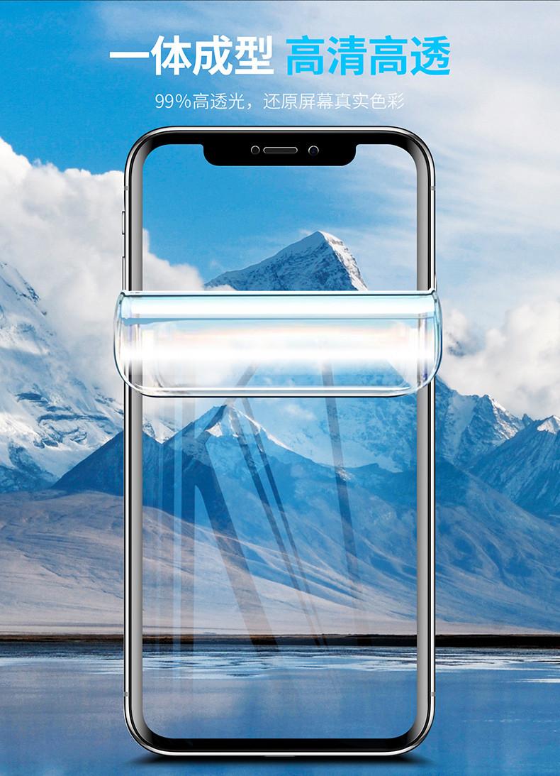 苹果钢化膜水凝膜防窥膜全屏全包边保护膜防窥手机贴膜详细照片