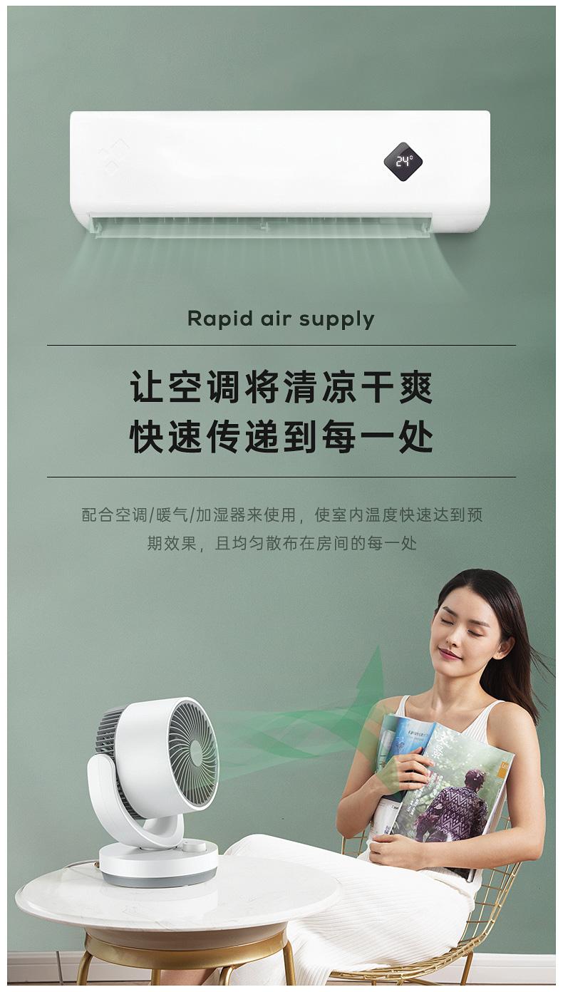 艾美特 可遥控空气循环扇 三叶涡轮巨幅扇叶 图7