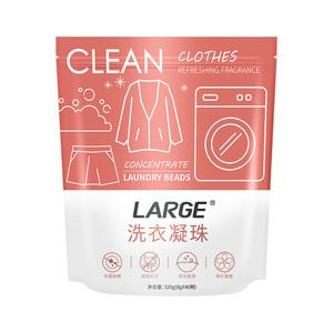 LARGE网红洗衣凝珠香水型持久留香味除菌除螨强力去污衣液家庭装