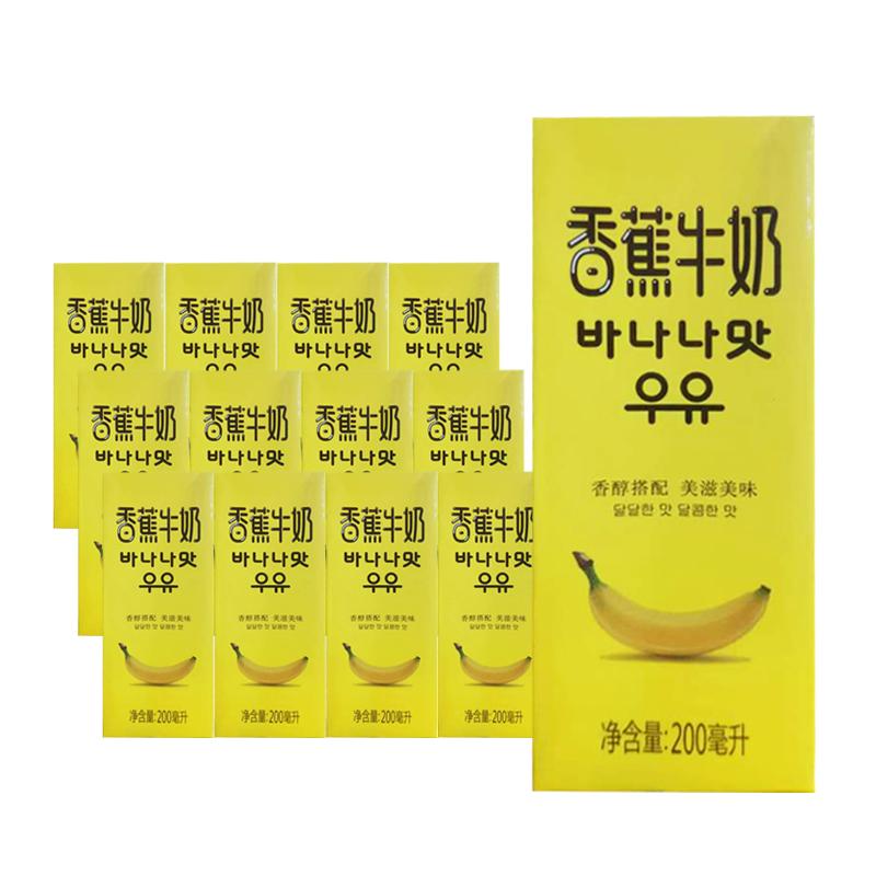 新希望香蕉牛奶200ml*12盒