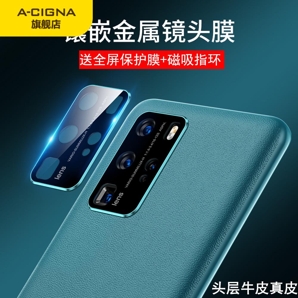 适用于huawei华为p40pro手机壳p40素皮真皮套5G超轻薄一体全包金属镜头膜防摔保护套磁吸指环软外壳男女款新