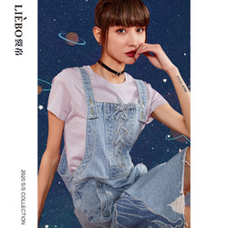 Split silk 2020 summer dream unicorn embroidery lace adjustable straps raw edge denim skirt women