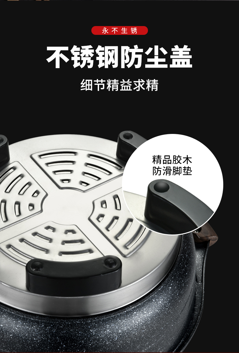 电锅多功能家用电火火锅锅麦饭石电炒锅蒸煮饭一体式不粘炒锅详细照片