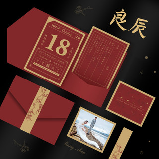 2020 high-end wedding invitations wedding invitations custom printed invitations wedding invitations Chinese wind Chinese