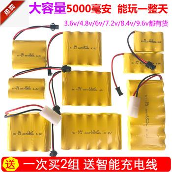 Детали для дистанционного управления,  Пульт машина аккумулятор 3.6v4.8v7.2v8.4v9.6v ребенок игрушка машину зарядное устройство батарея группа литиевые батареи, зарядки, цена 323 руб