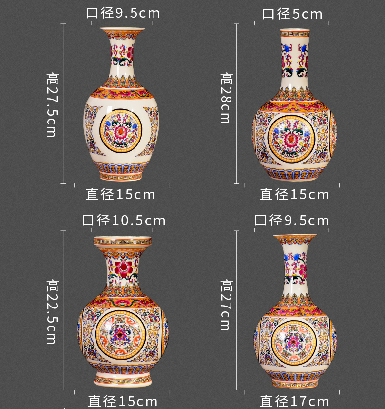 Jingdezhen ceramics powder enamel thin foetus vase dry flower arranging rich ancient frame sitting room adornment of Chinese style household furnishing articles