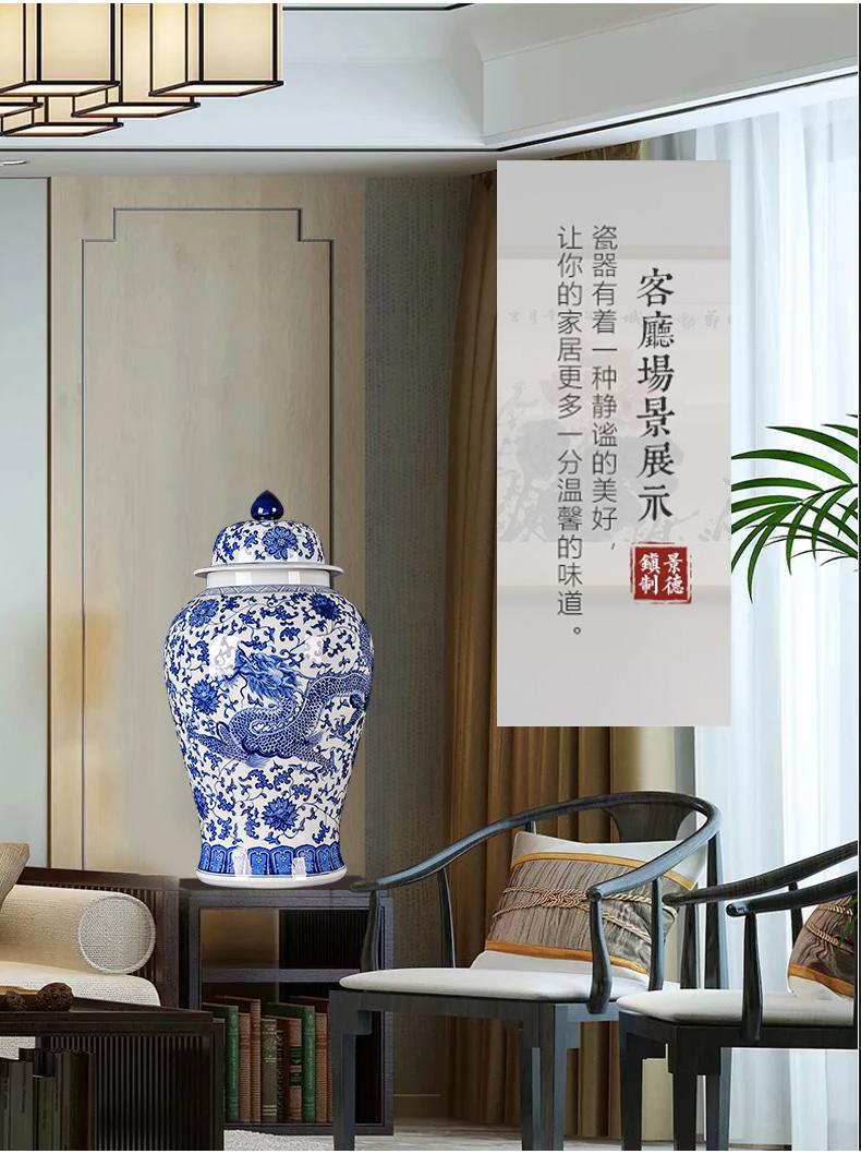 景德镇陶瓷青花手绘仿古将军罐大号储物罐中式家居客厅装饰品摆件