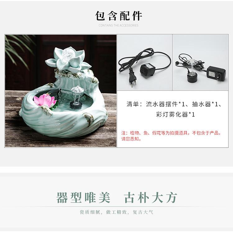 Ceramic water tank in plutus feng shui wheel furnishing articles atomized humidifying do sitting room office desktop opening housewarming gift