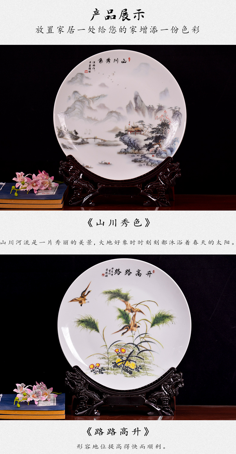 Landscape painting porcelain of jingdezhen ceramics sit plate of the sitting room porch ark of new Chinese style decoration plate furnishing articles of handicraft