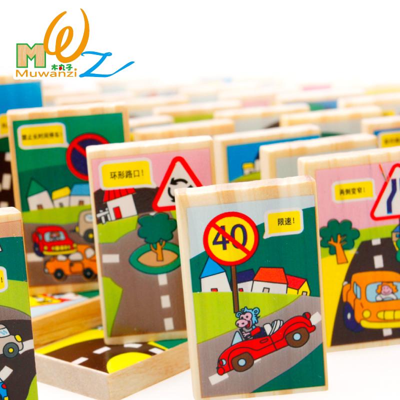 100 miếng bóng gỗ, kiến thức giao thông, logo an toàn giao thông, domino, đồ chơi giáo dục, đồ chơi bằng gỗ - Khối xây dựng