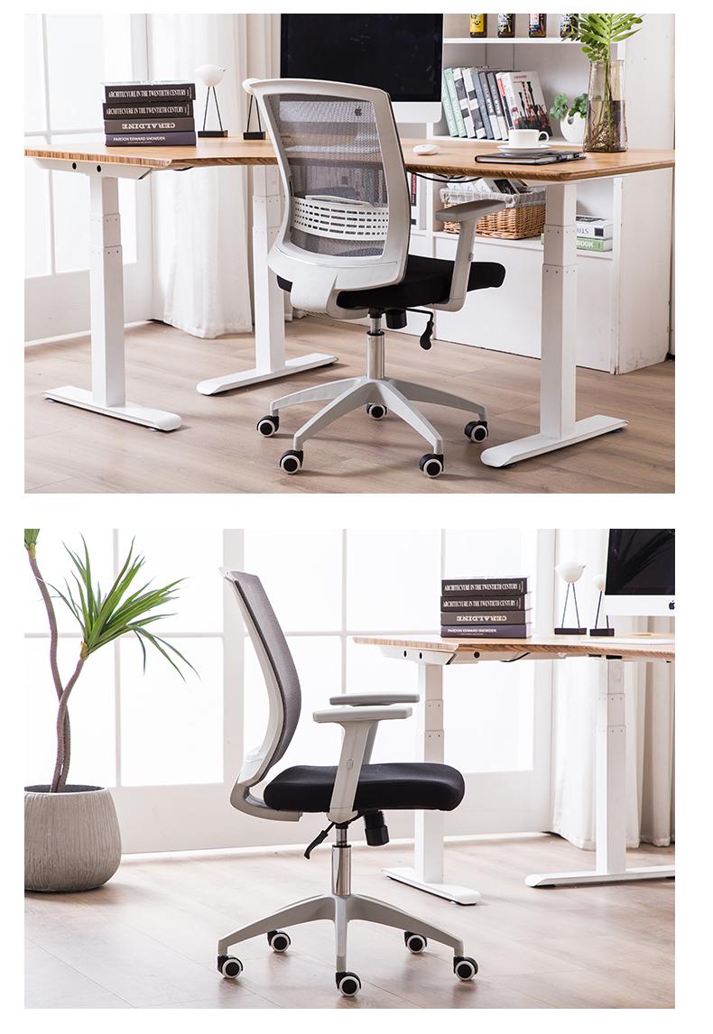 中威 人体工学 可升降可旋转办公椅子 图15