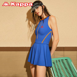 Kappa swimsuit feminine sense covering belly was thin and conservative 2020 new fairy fan one-piece skirt swimsuit girl