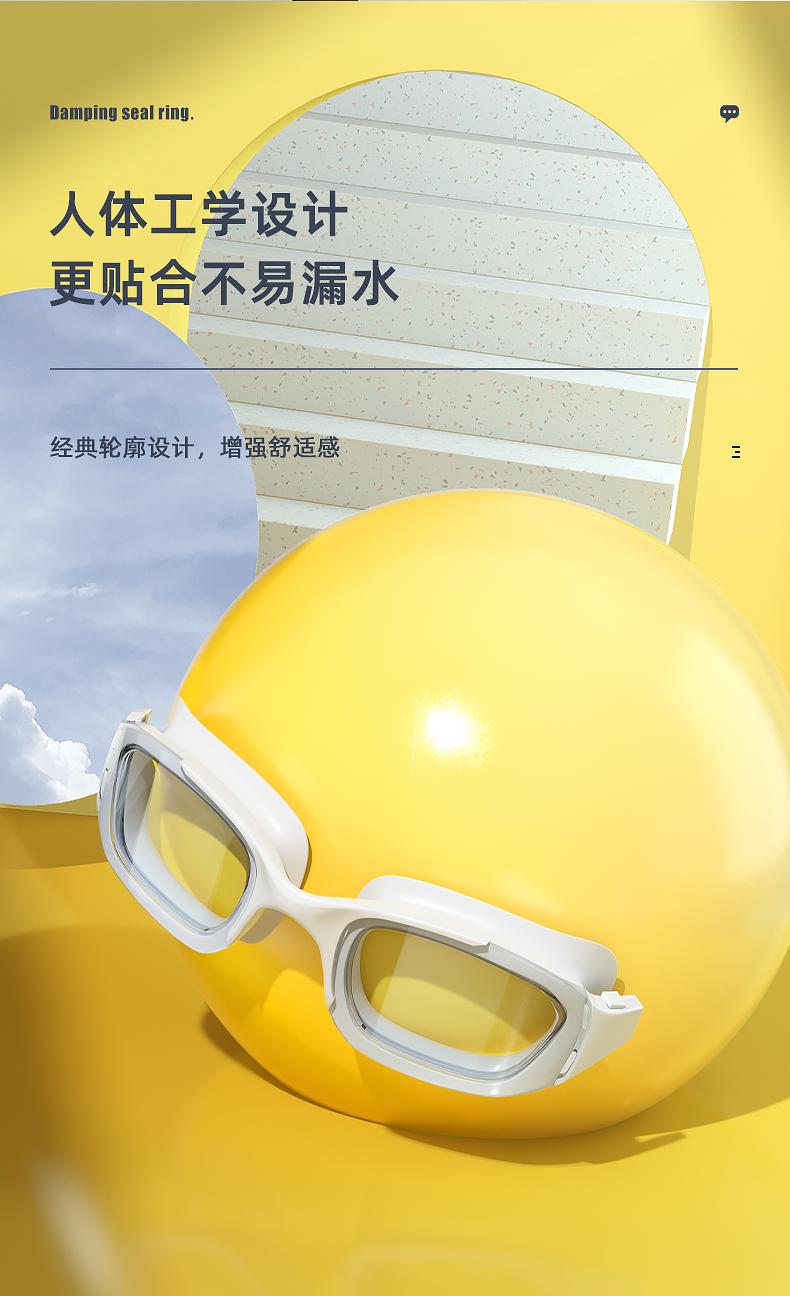 Kappa 卡帕 防水防雾 大框高清游泳镜 图4