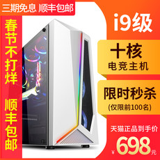 i7 i5 host computer with a high-level assembly 16G whole chicken game type compatible host diy office E5LOL Internet cafe computer desktop full set of League of Legends