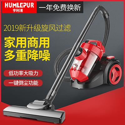 2019新品亨利浦吸尘器宠物小型手持式吸尘机大功率v新品家用吸成器