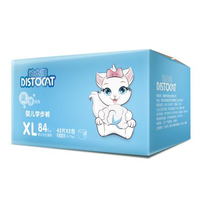 迪士猫夏季超薄透气拉拉裤XL L M婴儿干爽纸尿裤XXXL码宝宝尿不湿