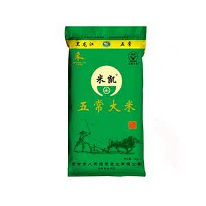 20斤东北大米五常大米新米长粒米香米