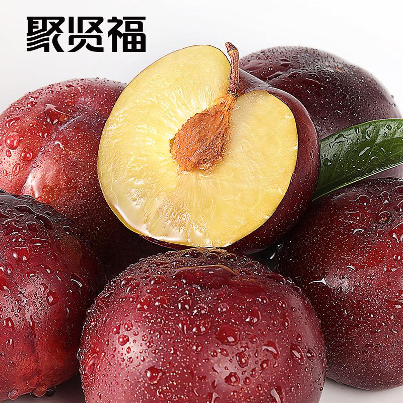 李子【5斤】紅寶石紅李子 新鮮水果