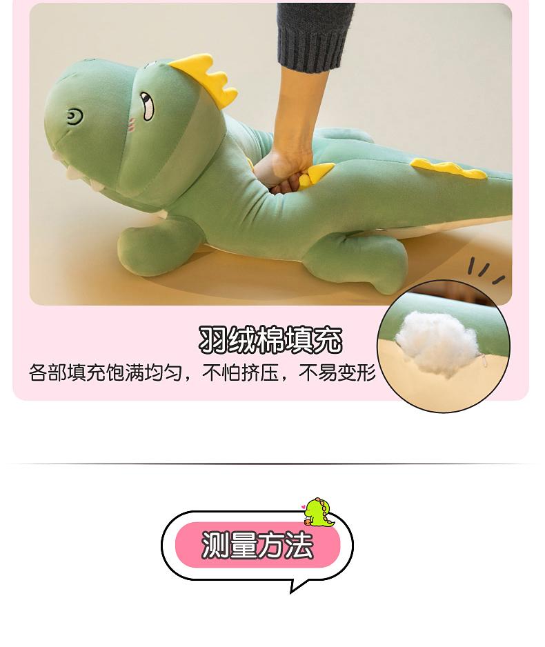 恐龙毛绒玩具公仔男孩床上睡觉抱枕大号长条枕头布娃娃生日礼物女详细照片
